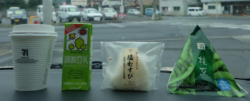 Japan convenience store food