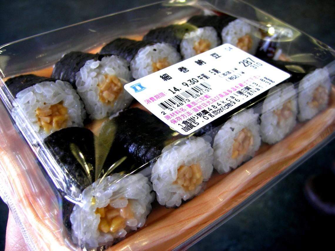 natto-rolls1